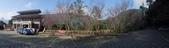 拉拉山國有林自然保護區:拉拉山生態教育館08.JPG