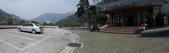 拉拉山國有林自然保護區:拉拉山旅客服務中心03.JPG