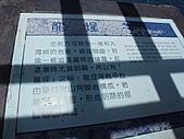 南海巡禮:七美大獅龍埕風景區02.JPG
