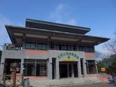 拉拉山國有林自然保護區:拉拉山生態教育館01.JPG