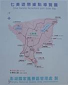 南海巡禮:七美01.JPG