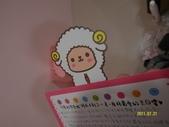 0721 My 21 Birthday♥-Honey*:tn_SAM_6175.JPG