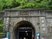 09-東豐及后豐腳踏車道-寶山水庫沙湖壢:DSC05432.JPG