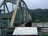 09-東豐及后豐腳踏車道-寶山水庫沙湖壢:DSC05429.JPG