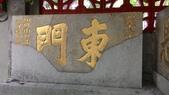 打狗悠遊:曹公廟 (6).jpg