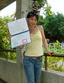 蔡雨軒:2008 畢業