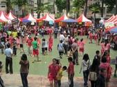 三十校慶園遊會:Gardenparty02.jpg