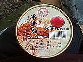 20080827高雄行:20080827KaoXiong_3.jpg