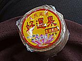 20080827高雄行:20080827KaoXiong_4.jpg