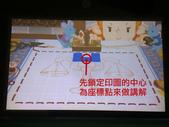 逆轉雷頓:LaytonGyaku_nazo14_1.jpg