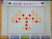 逆轉雷頓:LaytonGyaku_nazo14_2.jpg