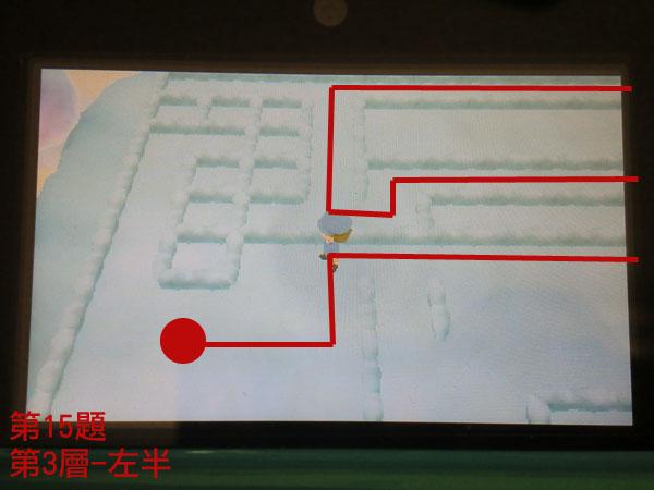 逆轉雷頓:LaytonGyaku_nazo15_5.jpg