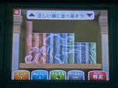 逆轉雷頓:LaytonGyaku_nazo18.jpg