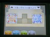 逆轉雷頓:LaytonGyaku_nazo19_1.jpg