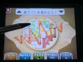 逆轉雷頓:LaytonGyaku_nazo02.jpg