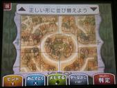 逆轉雷頓:LaytonGyaku_nazo08.jpg