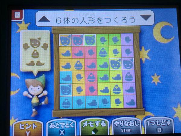 逆轉雷頓:LaytonGyaku_nazo09.jpg
