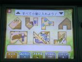 逆轉雷頓:LaytonGyaku_nazo31.jpg