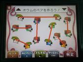 逆轉雷頓:LaytonGyaku_nazo45.jpg