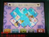 逆轉雷頓:LaytonGyaku_nazo47.jpg