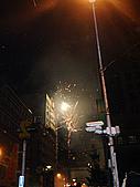 2009元旦:20090101hanabi_2.jpg