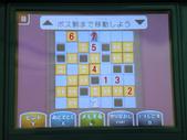 逆轉雷頓:LaytonGyaku_nazo34.jpg