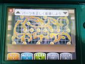 逆轉雷頓:LaytonGyaku_nazo49.jpg