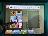 逆轉雷頓:LaytonGyaku_nazo50.jpg
