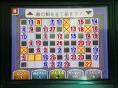 逆轉雷頓:LaytonGyaku_nazo62.jpg