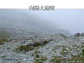 南二段縱走投影片(林淑敏製作):投影片16.JPG