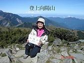 南二段縱走投影片(林淑敏製作):投影片17.JPG