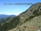 南二段縱走投影片(林淑敏製作):投影片20.JPG