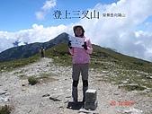 南二段縱走投影片(林淑敏製作):投影片21.JPG