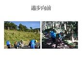南二段縱走投影片(林淑敏製作):投影片6.JPG
