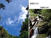南二段縱走投影片(林淑敏製作):投影片10.JPG