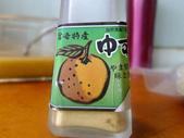 日式魚類料理:味增柚庵醬醃扁鱈 (5).jpg