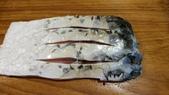 南洋魚類料理:青辣醬草魚