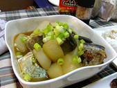 日式魚類料理:菜頭燒巴攏 (2).jpg