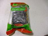 南洋魚類料理:酥炸大眼鯛佐泰味醬汁與酸蝦湯 (7)