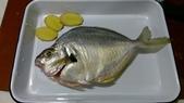中式魚類料理:無花果南北杏燉三角仔魚湯1