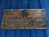 立陶宛第二天特拉凱 Trakai :IMG_8688.JPG