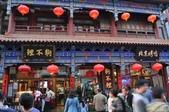 2016年4月訪歐洲43天-北京:DSC_7098+.jpg
