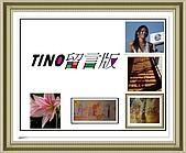 陽台留言板!:Tino留言版