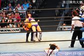 美日摔角大賽:DSC_8656++.jpg