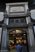 2016年4月訪歐洲43天-北京:DSC_7090+.jpg