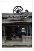 北海道開拓村:9657 413