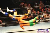 摔角開幕賽:DSC_7031+0.jpg