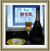 陽台留言板!:香檳留言版