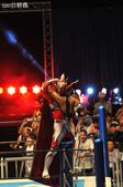 2014年4月12日摔角第2場:DSC_3329+.jpg