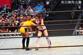 美日摔角大賽:DSC_8646++.jpg